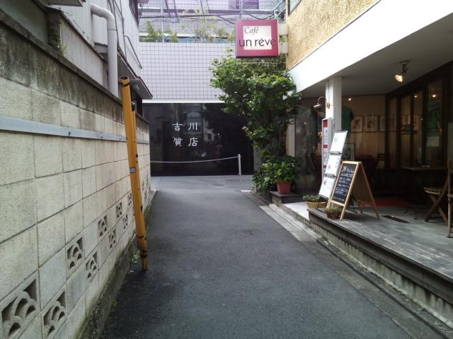 3.正面吉川質店右折